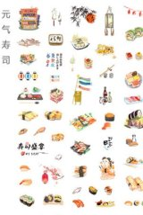 Kawaii Planner Stickers Set - Fresh Water Color - Japanese sushi