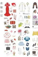 Kawaii Planner Stickers Set - Fresh Water Color - closet diary