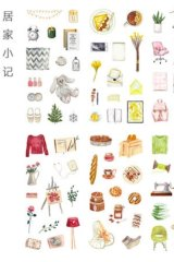 Kawaii Planner Stickers Set - Fresh Water Color - home decor