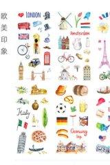Kawaii Planner Stickers Set - Fresh Water Color - world impression