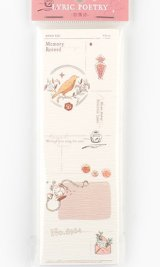 Kawaii Stationery Premium Paper Notes Memo - bard letters - lyric poetry
