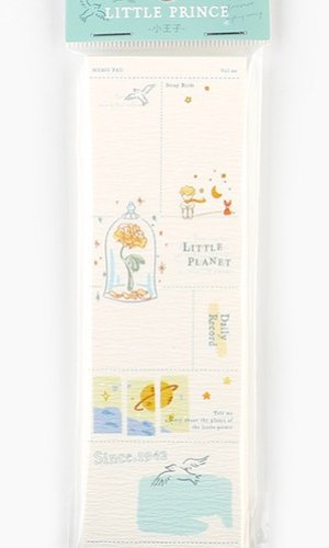 Photo1: Kawaii Stationery Premium Paper Notes Memo - bard letters - little prince