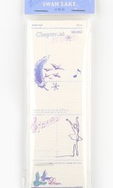 Kawaii Stationery Premium Paper Notes Memo - bard letters - swan lake