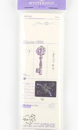 Kawaii Stationery Premium Paper Notes Memo - bard letters - mysterious