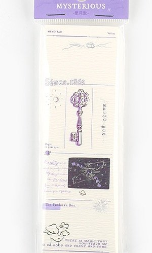 Photo1: Kawaii Stationery Premium Paper Notes Memo - bard letters - mysterious