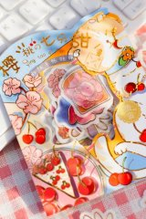 super Kawaii Planner Bujo Sticker Sack - Spring Cherry - sweet