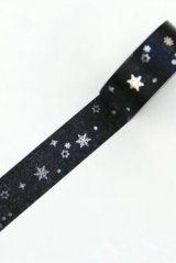 Kawaii Gilded Washi Masking Tape - decorative - Silver Snow Flakes