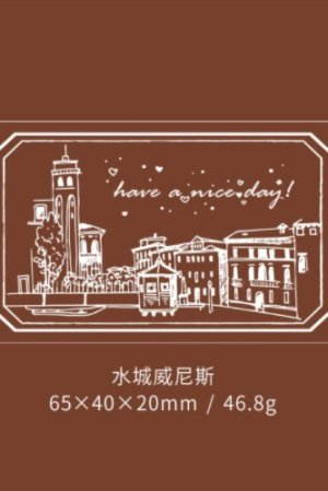 Photo2: Stationery Planner Wooden Rubber Stamp - Dream City - Venice