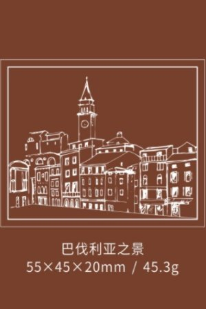 Photo2: Stationery Planner Wooden Rubber Stamp - Dream City - Bavaria