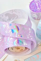 DIY Gilded Washi Masking Tape - dreamy galaxy - dream