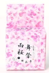 wide Kawaii Washi Masking Tape - Bentoto - Cherry Blossom Rainy Dancing