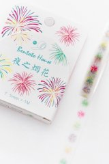 slim Kawaii Washi Masking Tape - Bentoto - Night fireworks