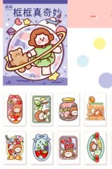 Kawaii Planner Bujo Washi Paper Sticker Book - little planet - frame