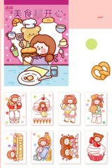 Kawaii Planner Bujo Washi Paper Sticker Book - little planet - gourmet