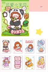 Kawaii Planner Bujo Washi Paper Sticker Book - little planet - baby