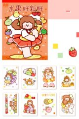 Kawaii Planner Bujo Washi Paper Sticker Book - little planet - fruit