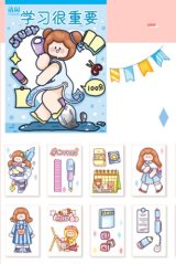 Kawaii Planner Bujo Washi Paper Sticker Book - little planet - study