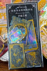 Kawaii Gilded Paper Bujo Planner Sticker Sack - renaissance - universe night