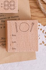 Planner Wooden Rubber Stamp - daily - gourmet menu