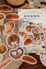 Kawaii Planner Bujo Journal Seal Sticker Sack Flake - coffee institute - bakery