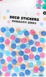 Kawaii Glitter Journal Planner Stickers Set - sweets shop - Blueberry