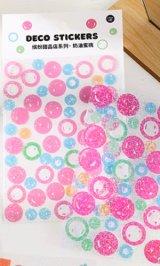 Kawaii Glitter Journal Planner Stickers Set - sweets shop - creamy peach