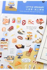 Kawaii Planner Stickers Set - little daily life - paper bakery