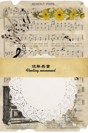 Photo1: Vintage Style DIY Supplies Deco Paper Materials Pack - lace - music sheets