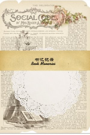Photo1: Vintage Style DIY Supplies Deco Paper Materials Pack - lace - letter memory
