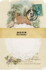 Vintage Style DIY Supplies Deco Paper Materials Pack - lace - best wishes