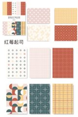 Korean Style DIY Decor Paper Materials Pack - sweet supplies - rubbery cheese