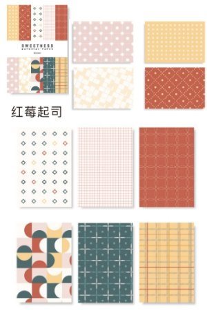 Photo1: Korean Style DIY Decor Paper Materials Pack - sweet supplies - rubbery cheese