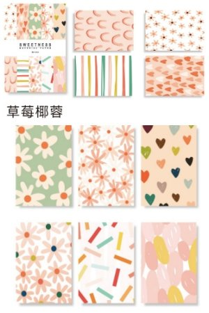 Photo1: Korean Style DIY Decor Paper Materials Pack - sweet supplies - strawberry