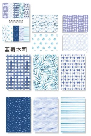 Photo1: Korean Style DIY Decor Paper Materials Pack - sweet supplies - blueberry