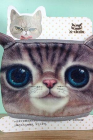 Photo1: Kawaii Outdoor Indoor Cotton Face Mask Mouth Protection - little cuteness