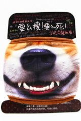 Kawaii Outdoor Indoor Cotton Face Mask Mouth Protection - laughing mouth