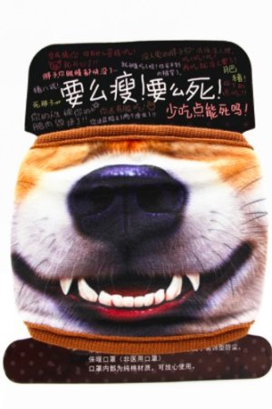 Photo1: Kawaii Outdoor Indoor Cotton Face Mask Mouth Protection - laughing mouth