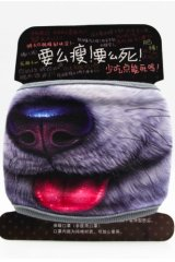 Kawaii Outdoor Indoor Cotton Face Mask Mouth Protection - Dog mouth