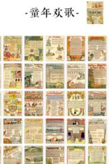 Vintage Style Japanese Washi Paper Planner Sticker Book - old things - happy songs music