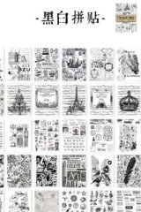 Vintage Style Japanese Washi Paper Planner Sticker Book - old things - white black collage