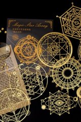 Gilded DIY hollow-carved Lace Kraft Paper Material - romantic story - magic star array