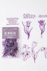 Kawaii DIY Planner Sticker Sack - Floral words - tulip