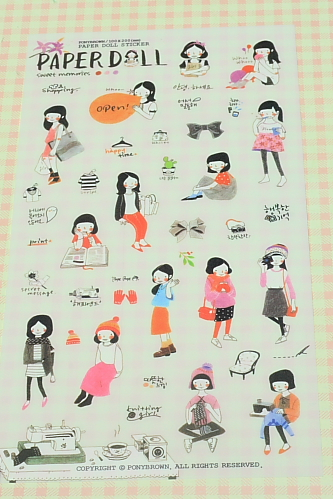 c33c5504eaf58 price down - Kawaii Pony Brown Deco Planner Sticker Pack - Paper Doll  6  sheets