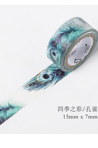 Japanese Style Season Color Paper Masking Tape   Peacock [1.5cm X 7m]