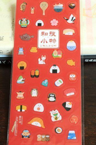 SALE - Kawaii DIY Planner Sticker Set - Japanese Little Items