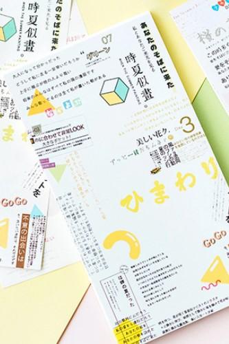 cute message notes book memo japanese magazine summer flower