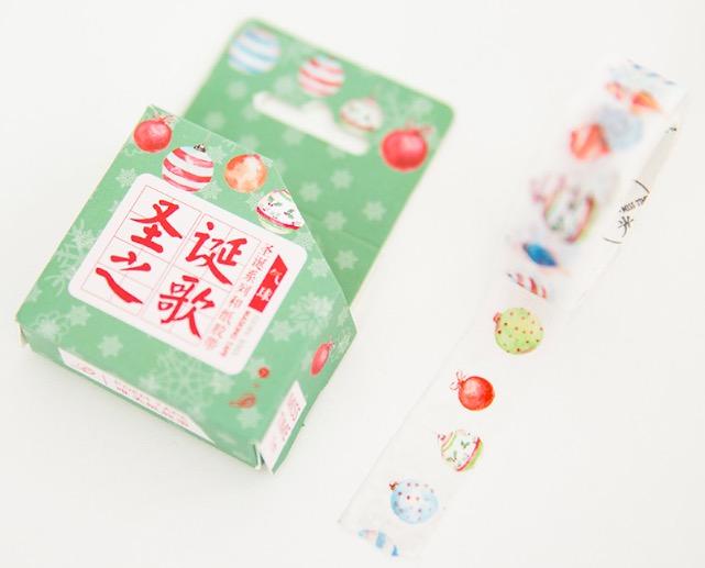 Kawaii Washi Masking Tape Christmas Balloon 1 5cm X 7m