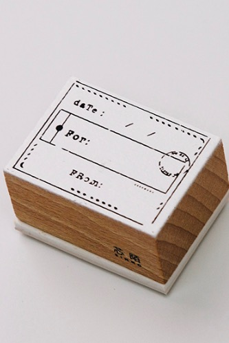 Wooden Rubber Stamp - mark series - Mail